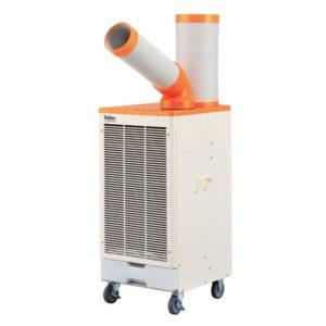 Industrial Spot Cooler